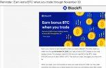 BlockFi extra BTC promotion.jpg